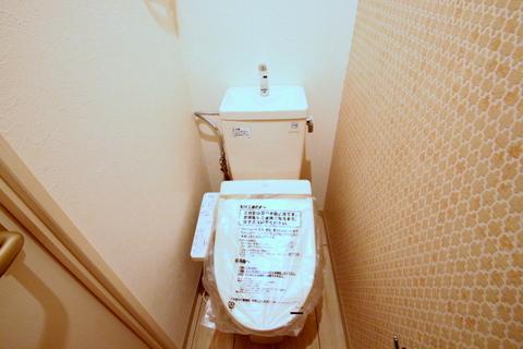 幸梅ハイツ105号トイレ