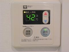 107号室給湯器リモコン