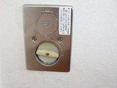 幸梅ハイツ505号ガスコンセント