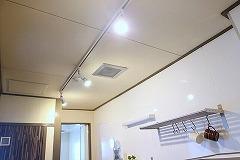 幸梅ハイツ506号キッチン照明
