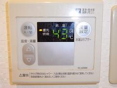幸梅ハイツ208号給湯器リモコン