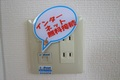 room408_018.JPG